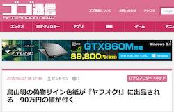 スクリーンショット 2015-06-08 11.36.25 のコピー
