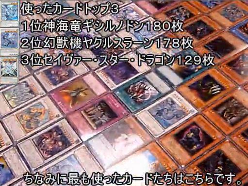 y16 - コピー