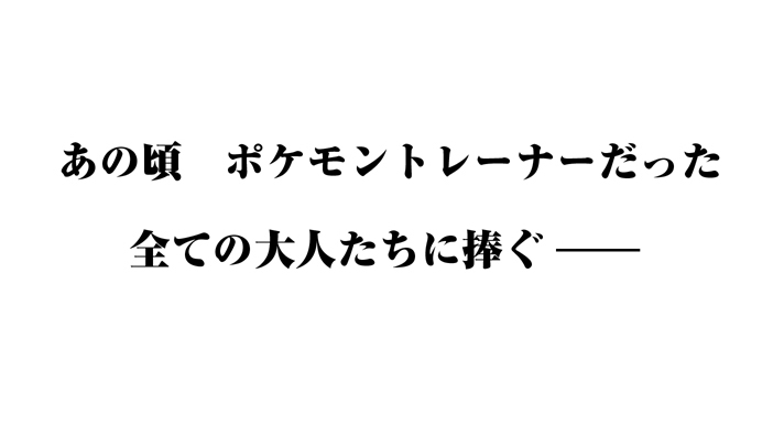 HG_teaser_72px_02