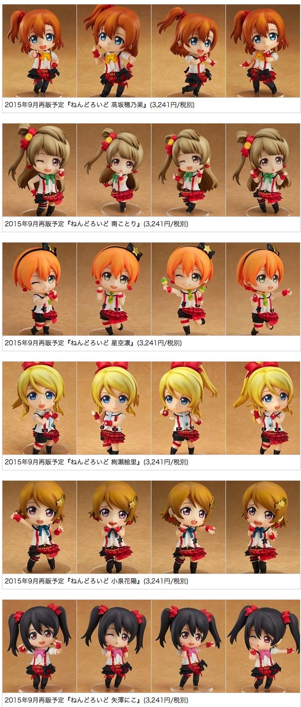 screencapture-news-mynavi-jp-news-2015-06-13-254-1434205798006