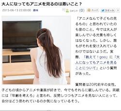 スクリーンショット 2015-06-14 17.42.31 のコピー