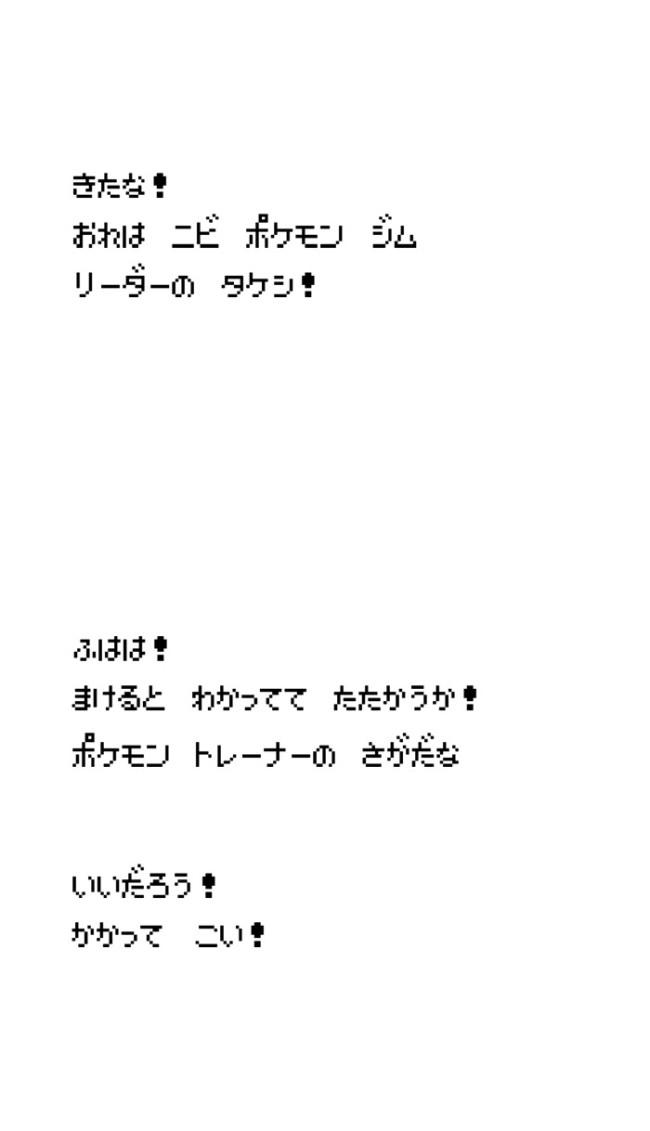 HGtakeshi1 (1)