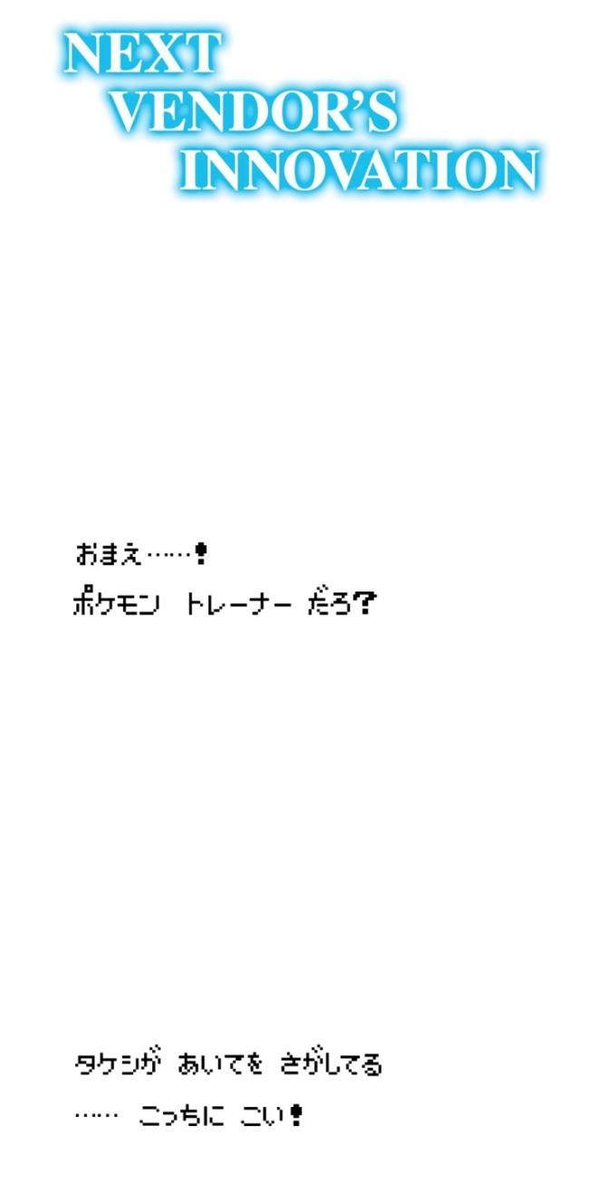 HGtakeshi1
