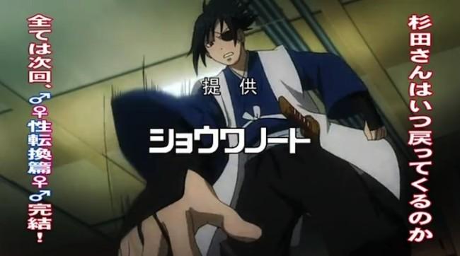 yusaani_img66