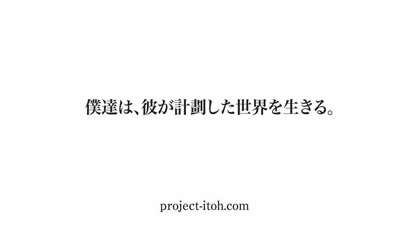 i19 - コピー