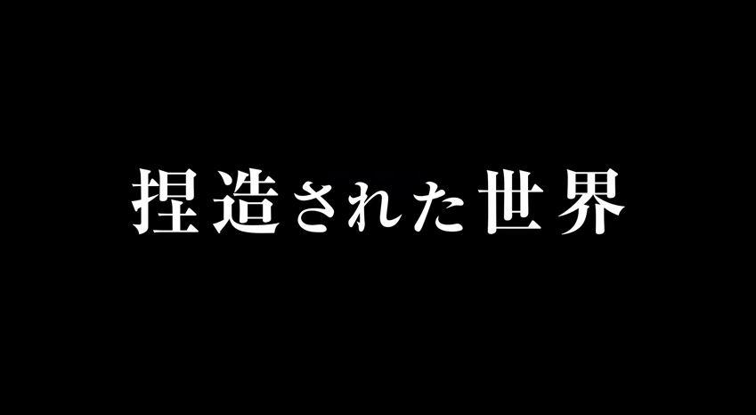 i9 - コピー