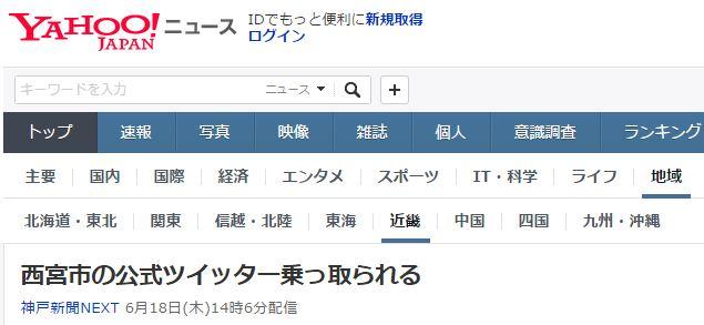 nishinomiya - コピー