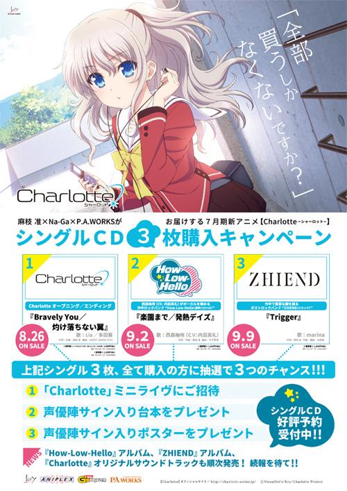 charlotte_poster
