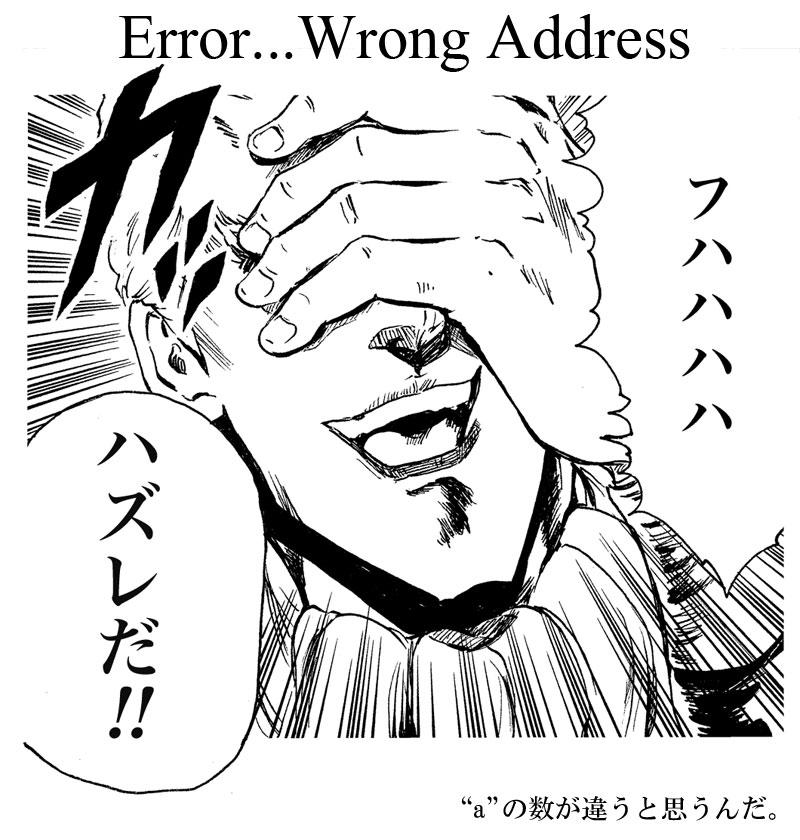 top_error (2)
