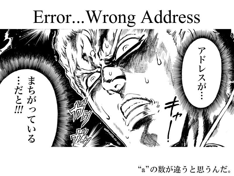 top_error (3)