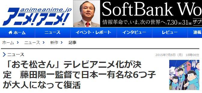 osomatsu - コピー