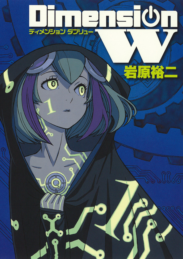 news_xlarge_DimensionW1