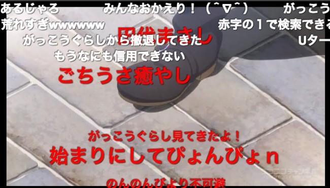 スクリーンショット 2015-07-11 23.26.59