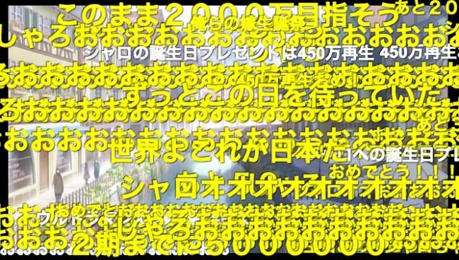 スクリーンショット 2015-07-15 0.39.36
