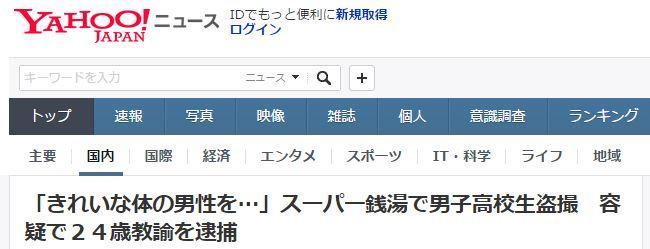 dandan - コピー
