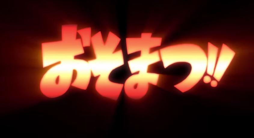 oso9 - コピー