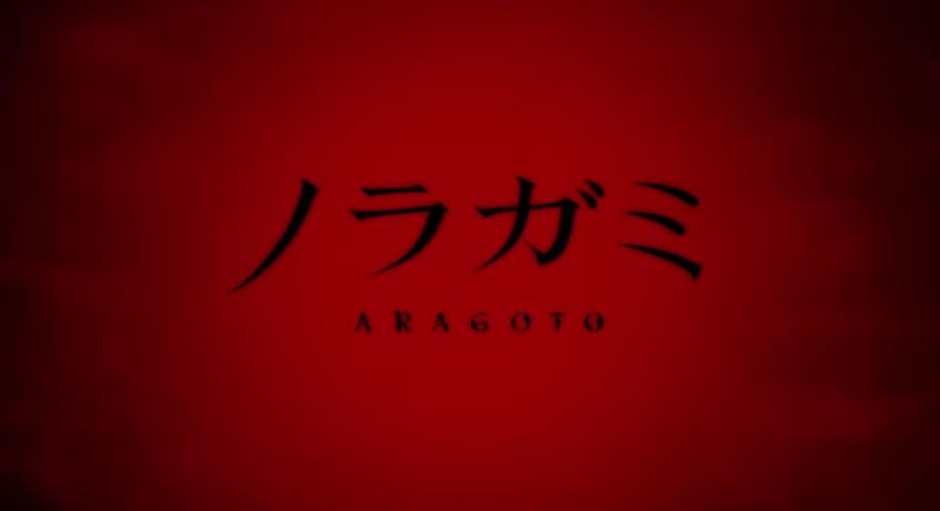 ag3 - コピー