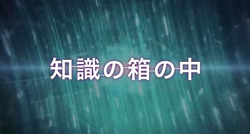 スクリーンショット 2015-07-18 20.17.01