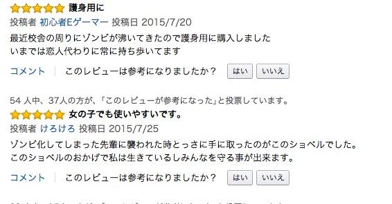 スクリーンショット 2015-07-25 22.52.42 のコピー
