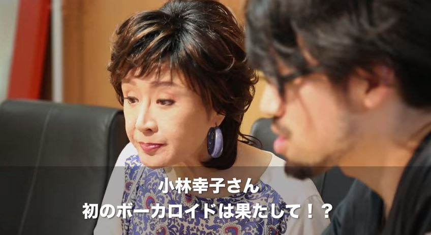 sachi5 - コピー