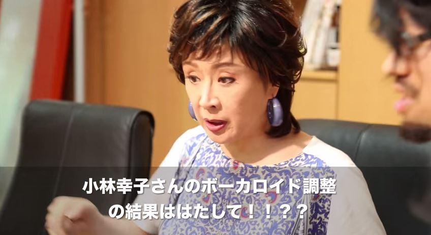 sachi9 - コピー