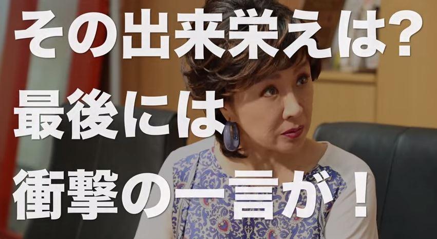 sachi3 - コピー