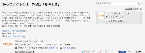スクリーンショット 2015-07-29 23.33.17 のコピー