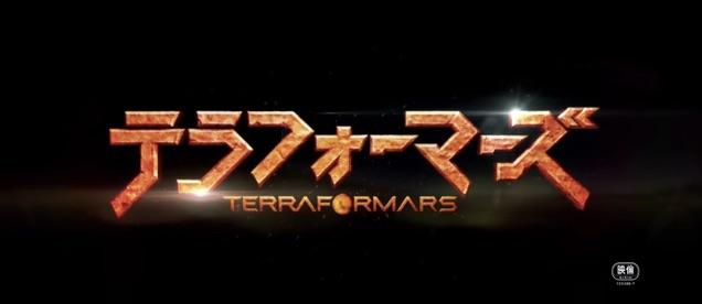 「テラフォーマーズ」超特報_-_YouTube 6