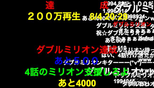 スクリーンショット 2015-08-04 20.31.35
