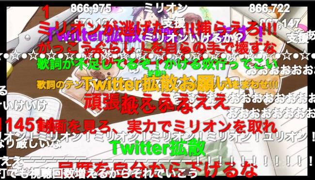 スクリーンショット 2015-08-05 14.04.35
