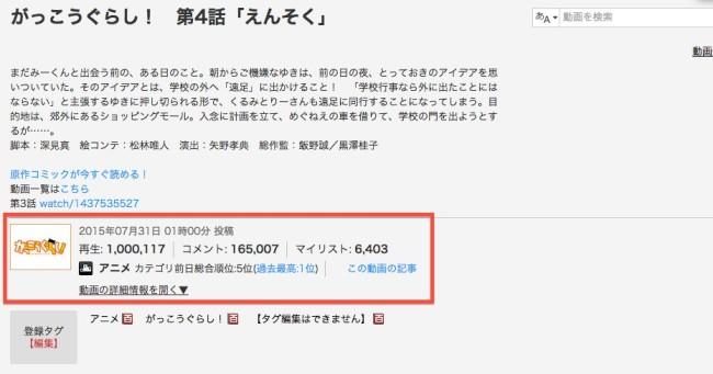 スクリーンショット 2015-08-06 23.01.00 のコピー