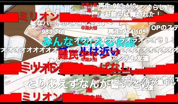 スクリーンショット 2015-08-06 21.21.25 のコピー