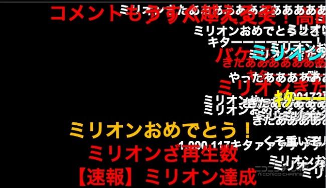 スクリーンショット 2015-08-06 23.05.10 のコピー