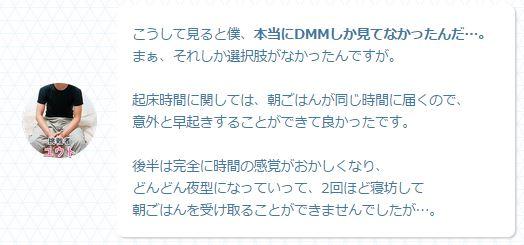 d5 - コピー