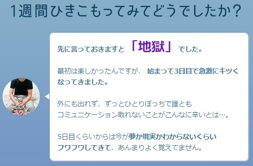 d3 - コピー