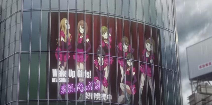 続・劇場版_前篇_「Wake_Up__Girls!_青春の影」_予告映像_-_YouTube 7