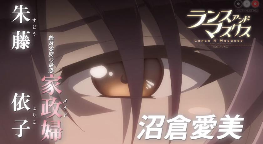 TVアニメ「ランス・アンド・マスクス」PV第1弾_-_YouTube 3