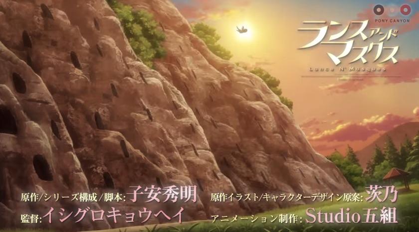 TVアニメ「ランス・アンド・マスクス」PV第1弾_-_YouTube 10