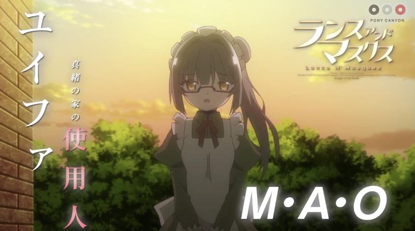 TVアニメ「ランス・アンド・マスクス」PV第1弾_-_YouTube 8