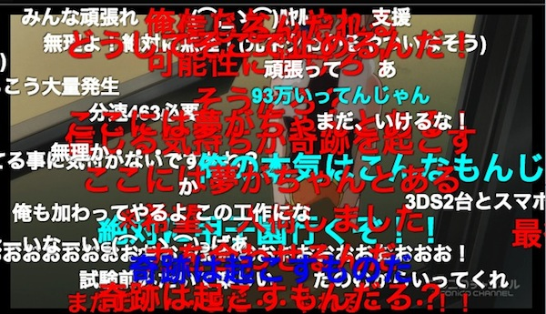 スクリーンショット 2015-08-13 20.45.50
