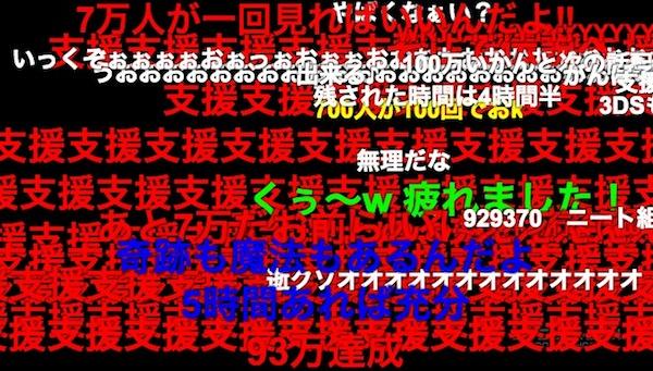 スクリーンショット 2015-08-13 20.44.22