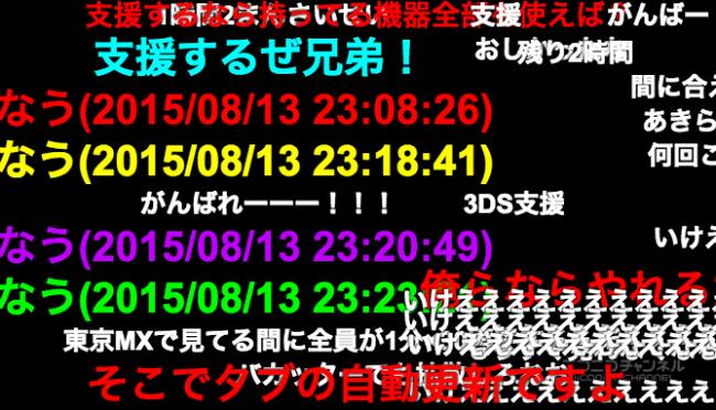 スクリーンショット 2015-08-13 23.25.01
