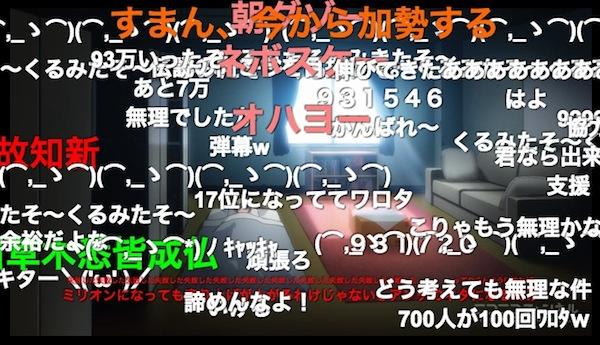 スクリーンショット 2015-08-13 20.44.51