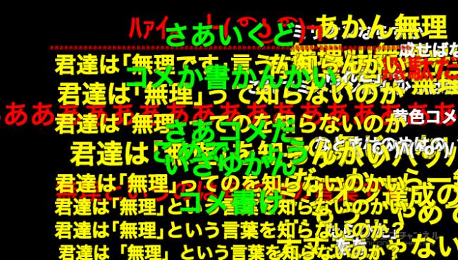スクリーンショット 2015-08-14 0.06.16