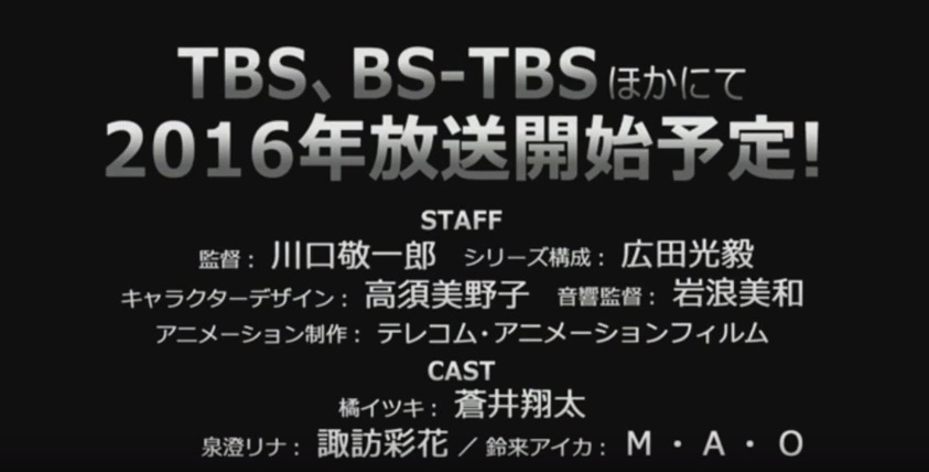PSO2放送局♯34_8-16-15_Anime_Trailer__-_YouTube 11