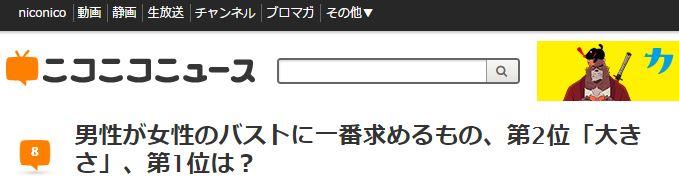 dadada - コピー
