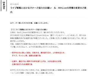 スクリーンショット 2015-08-20 21.13.50 のコピー