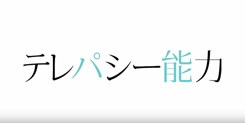 TVアニメ「Charlotte_シャーロット_」第九話予告編_-_YouTube 2