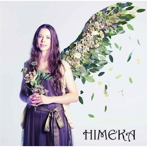 Himeka-hatenakimichicover-regular