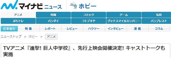 singeki - コピー